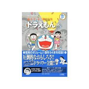コミック 「藤子・F・不二雄 大全集」 第3期 全34巻セット|e-sekaiya