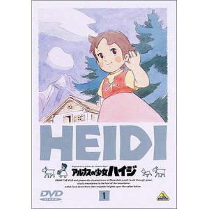世界名作劇場 アルプスの少女ハイジ DVD全巻セット e-sekaiya