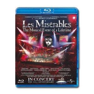 レ・ミゼラブル(Les Miserables) 25周年記念コンサート Blu-ray|e-sekaiya