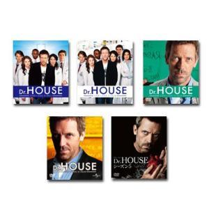 Dr. HOUSE/ドクター・ハウス シーズン1〜5 バリューパック DVDセット|e-sekaiya