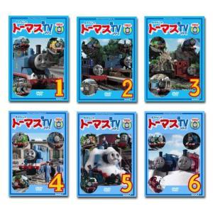 きかんしゃトーマス 新TVシリーズ <第9シリーズ> DVD全6巻セット|e-sekaiya