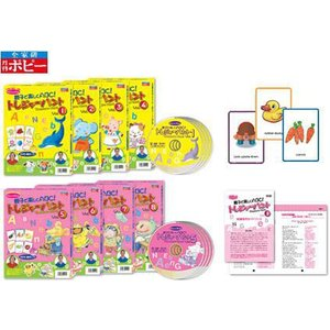 全家研 月刊ポピー 英語教材 「親子で楽しくABC! トレジャーハント A、B各セット」 DVD4巻・絵カード・ガイドブック付き|e-sekaiya