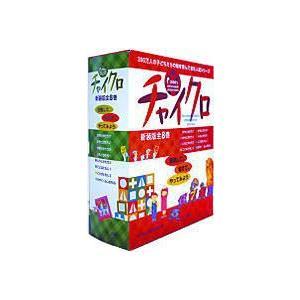 知育絵本 新装版 チャイクロ 全8巻|e-sekaiya