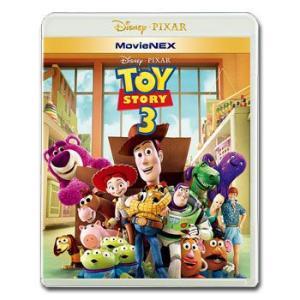 トイ・ストーリー3 MovieNEX [ブルーレイ 1枚、DVD 1枚、デジタルコピー(クラウド対応)、MovieNEXワールドのセット]|e-sekaiya