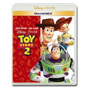 トイ・ストーリー2 MovieNEX [ブルーレイ 1枚、DVD 1枚、デジタルコピー(クラウド対応)、MovieNEXワールドのセット]|e-sekaiya