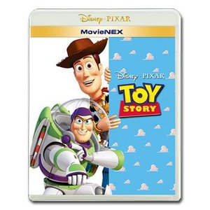 トイ・ストーリー MovieNEX [ブルーレイ 1枚、DVD 1枚、デジタルコピー(クラウド対応)、MovieNEXワールドのセット]|e-sekaiya
