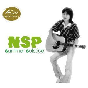 NSP40周年記念スペシャルCD NSP summer solstice (CD枚組) / NSP|e-sekaiya