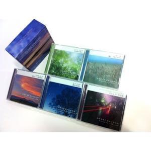 アンドレ・ギャニオン ピアノコレクション (CD5枚組)|e-sekaiya