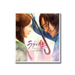 ラブレイン<完全版> 期間限定コンプリートスリム DVD-BOX|e-sekaiya
