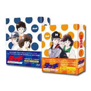 タッチ TVシリーズ Blu-ray BOX1&2 セット|e-sekaiya