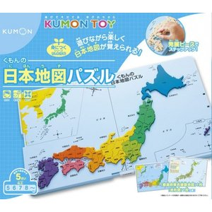 くもんの日本地図パズル|e-sekaiya