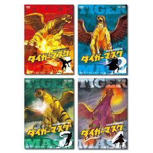 タイガーマスク DVD-COLLECTION 全巻 Vol.1〜Vol.4<完> セット|e-sekaiya