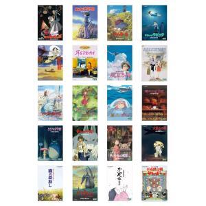 ジブリがいっぱいCOLLECTION DVD 各20タイトル 単品売り|e-sekaiya