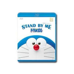 STAND BY ME ドラえもん【ブルーレイ通常版】|e-sekaiya