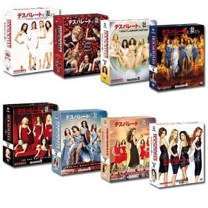 デスパレートな妻たち 全巻 シーズン1〜8<ファイナル> コンパクト BOX セット|e-sekaiya