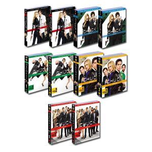 CHUCK/チャック 全巻 <ファースト〜フィフス(ファイナル)・シーズン> DVD セット|e-sekaiya