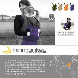 ミニモンキー ベビーキャリア (抱っこひも) 0ヵ月〜|e-sekaiya