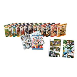 サバイバルシリーズ15巻セット 【発展編】 (かがくるBOOK―科学漫画サバイバルシリーズ)|e-sekaiya