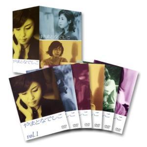 松嶋菜々子・堤真一 やまとなでしこ DVD-BOX e-sekaiya