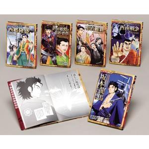 ポプラ社 コミック版 日本の歴史 第2期(全5巻)|e-sekaiya