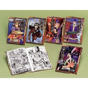 ポプラ社 コミック版 日本の歴史 第3期(全5巻)|e-sekaiya