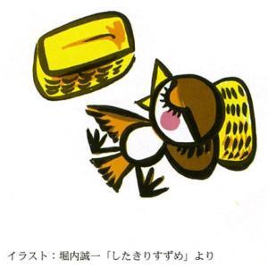 紙芝居 松谷みよ子民話珠玉選 (全5巻) 童心社 e-sekaiya 02