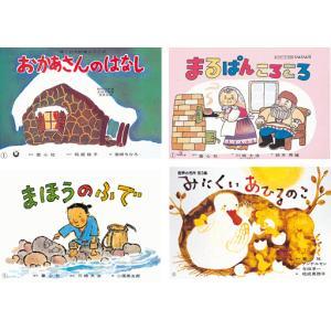 紙芝居 世界のおはなし傑作選 (全4巻) 童心社|e-sekaiya