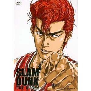 SLAM DUNK スラムダンク THE MOVIE DVD|e-sekaiya