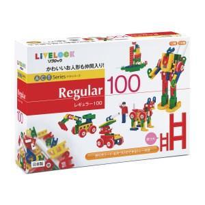 リブロック レギュラー100|e-sekaiya