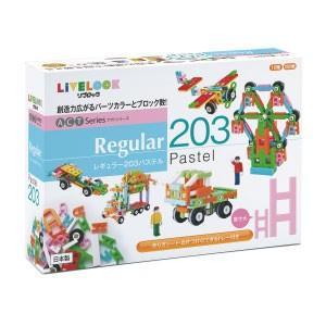 リブロック レギュラー203 パステル|e-sekaiya