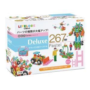リブロック デラックス267 パステル|e-sekaiya