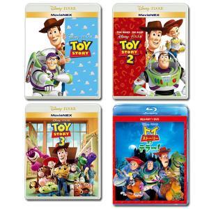 「トイ・ストーリー 1+2+3 MovieNEX」 + 「トイ・ストーリー・オブ・テラー! ブルーレイ+DVD」 4作セット|e-sekaiya