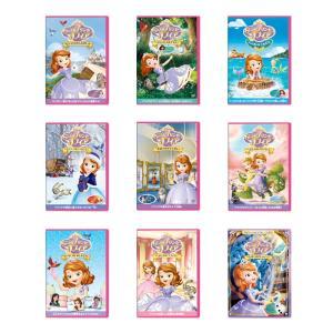 ちいさなプリンセス ソフィア DVD9作セット|e-sekaiya