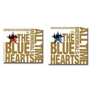 THE BLUE HEARTS ザ・ブルーハーツ / ALL TIME MEMORIALS 〜SUPER SELECTED SONGS〜 通常盤 A+B CD 計4枚組 セット|e-sekaiya
