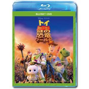 トイ・ストーリー 謎の恐竜ワールド ブルーレイ+DVDセット|e-sekaiya