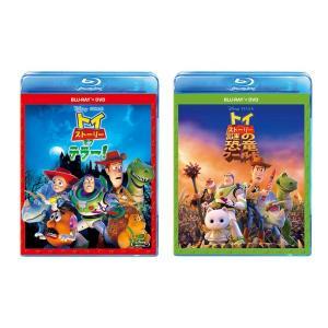「トイ・ストーリー・オブ・テラー!」+「トイ・ストーリー 謎の恐竜ワールド」 ブルーレイ+DVD 2タイトルセット|e-sekaiya
