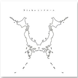 ONE OK ROCK / CD Album 「Nicheシンドローム」 【通常盤】 AZCS-1005|e-sekaiya