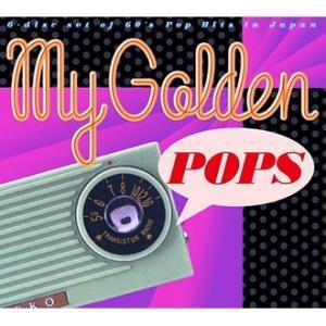 洋楽 マイ・ゴールデン・ポップス My Golden Pops CD6枚組|e-sekaiya