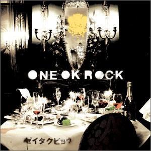 ONE OK ROCK / CD Album 「ゼイタクビョウ」 【通常盤】 AZCL-10012|e-sekaiya