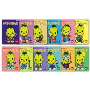 七田式(しちだ)教材 右脳を育てるPOPキッズ 「パイナップルキッズ」CD12枚+テキスト12冊(5歳〜6歳)|e-sekaiya