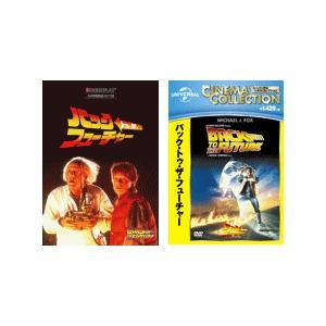 スクリーンプレイ・シリーズ 「バック・トゥ・ザ・フューチャー ドット改訂版」 書籍+音声CD & 映画DVD セット|e-sekaiya