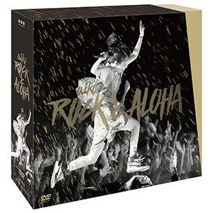 aiko/「ROCKとALOHA」 DVD PCBP-57015|e-sekaiya