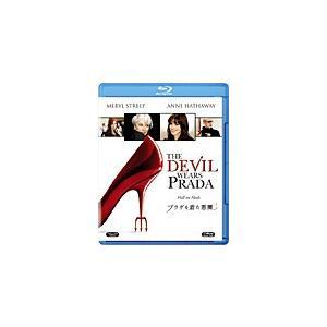 プラダを着た悪魔 【Blu-ray】|e-sekaiya
