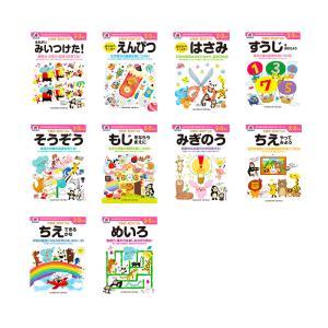 七田式シリーズ 七田式知力ドリル 2・3歳 7冊セット|e-sekaiya