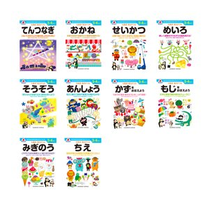 七田式シリーズ 七田式知力ドリル 3・4歳 10冊セット|e-sekaiya