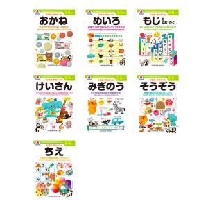七田式シリーズ 七田式知力ドリル 5・6歳 8冊セット|e-sekaiya