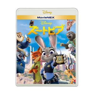 ズートピア MovieNEXの関連商品2