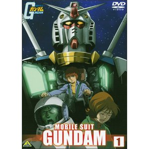 ファーストTVシリーズ 機動戦士ガンダム(GUNDAM) DVD11巻セット|e-sekaiya