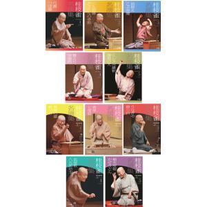 桂 枝雀 名演集 全10巻セット(各巻DVD+ブック) e-sekaiya