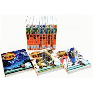 講談社の動く図鑑 MOVE(全巻DVDつき) セット 既13巻|e-sekaiya